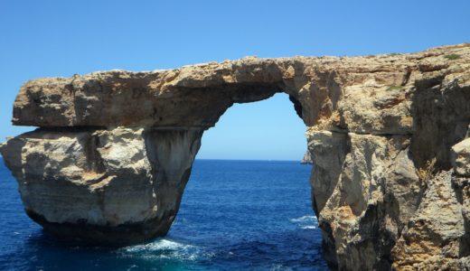 【マルタの自然】マルタで実感する自然の驚異とは??