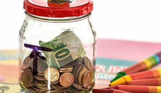 【留学費用公開】マルタ留学にはいくらかかる??オススメ留学会社や航空券、海外旅行保険などを解説!