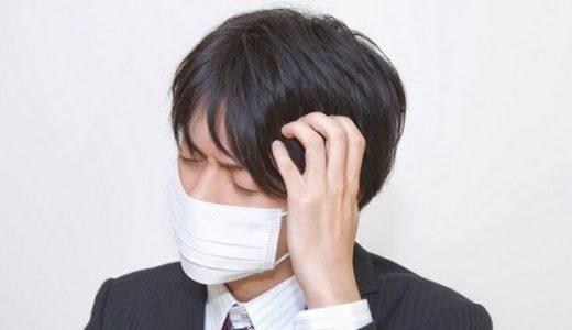 マスク最前線の店員さんたちが被害者に!?意味不明クレームまとめ
