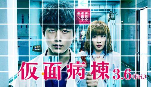【映画で共演】坂口健太郎と永野芽郁が兄妹の様だと話題に。2人に兄弟はいるの??