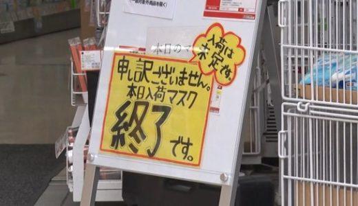 【マスク】マツキヨでのマスク入荷のタイミングは??