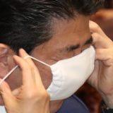 安倍首相が国会休憩中にマスク外す⇒布マスクパフォーマンスがバレてツイッターでは非難集中