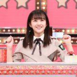 ミラクル9出演の原田葵の大学は?クイズ番組での活躍など調査してみた。