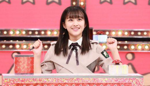 ミラクル9出演の原田葵って誰? 欅坂に復帰し可愛くなったと話題に。大学やクイズ番組での活躍など調査してみた