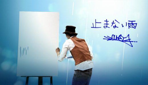 松下洸平はもともと歌手だった!2020年にライブ再開!イケメンスカーレット俳優の音楽の才能を大調査!