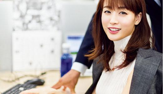 新井恵理那の実家は超金持ち?父親の仕事や母との旅行、弟との関係についても調べてみた。