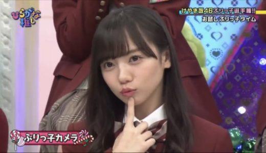 齊藤京子の歌唱力がヤバい!日向坂の歌姫の経歴を調べてみた!