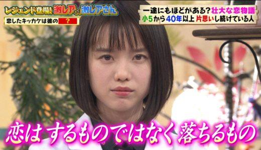 弘中綾香アナの実家はお金持ち?父親の経歴や職業がすごかった!