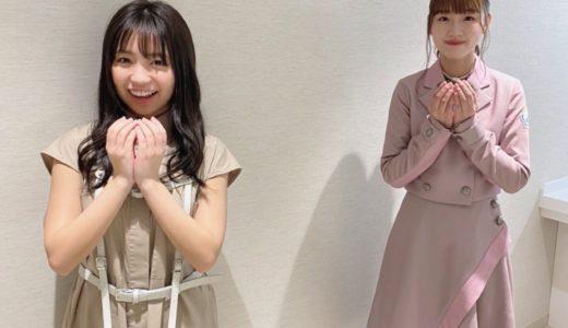 大原優乃の彼氏は誰?弟と熱愛?トップグラビアアイドルのピュアすぎる恋愛観を大調査!