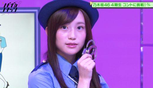 【ノギスキ】掛橋沙耶香の保険ポリスの方言が優勝!デュフ罪の現行犯で逮捕者続出。