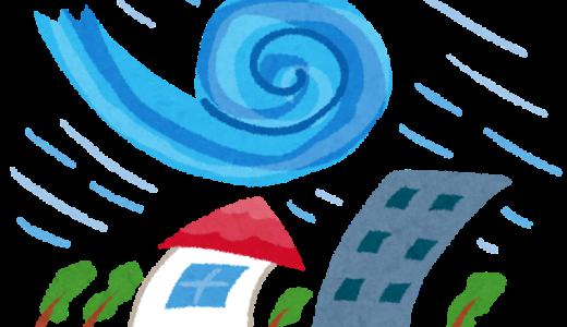 過去最強台風9号10号対策で窓の内側にダンボール!貼り方は?養生テープと組み合わせて自宅を守ろう!