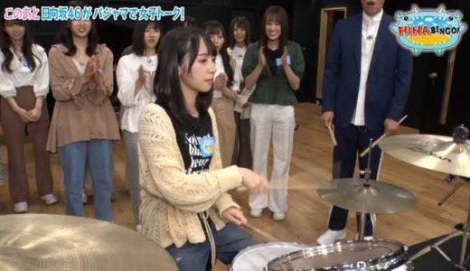 金村美玖の実家はお金持ち??お寿司大好きアイドルについて調べてみた!