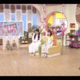 本田紗来の中学校はどこ?本田3姉妹の天使は恋する乙女になっていた!