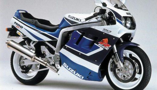 山口達也の飲酒バイクの車種はハーレー?飲酒運転で事故ったバイクが早くも特定!ランドクルーザーもお気に入り!
