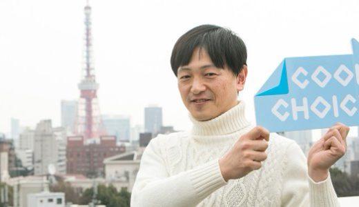 依田司の家族や経歴は?大人気実力派お天気キャスターのプロフィール!