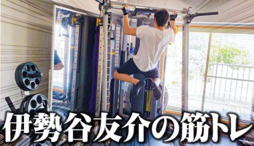 伊勢谷友介の自宅にはジムがあり独自のトレーニング論が!壮絶な役作りトレーニングエピソードもご紹介!
