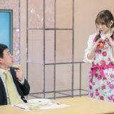 さらば青春の光・森田がコロナの濃厚接触者に!乃木坂4期生を心配する声続出!