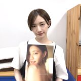 中田花奈のミーグリ感想レポまとめ!話題は卒業&写真集&沈金!