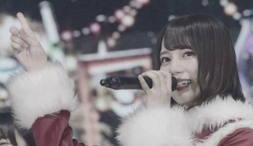 日向坂46のひなくり2020の視聴方法やチケット日程は?乃木坂や欅坂と比較してみた!