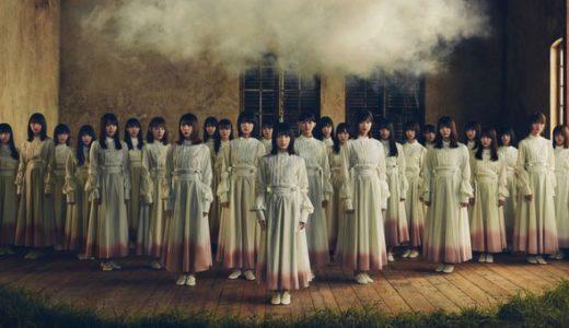 櫻坂46カウントライブ一般発売のチケットの取り方は?会場や料金なども調べてみた!