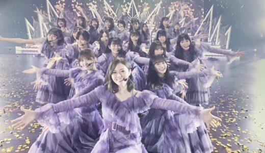 乃木坂9thバスラが無観客オンライン開催!日時やチケットの取り方情報、前夜祭、期別ライブ情報などまとめ