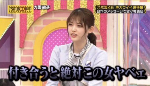 松村沙友理の卒業後は女優??声優??実は乃木坂随一の演技力をまとめてみた。