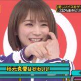 乃木坂46のキャプテン秋元真夏の卒業はいつ?次期キャプテンは誰?