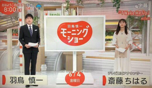 齊藤ちはるが乃木坂時代にアナウンサーを目指したきっかけは?