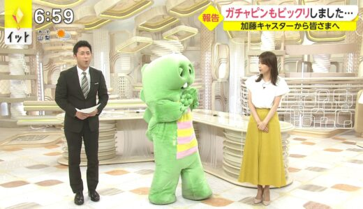 加藤綾子(カトパン)の旦那はロピアの2代目社長!やっぱりお金持ちとの結婚だった!