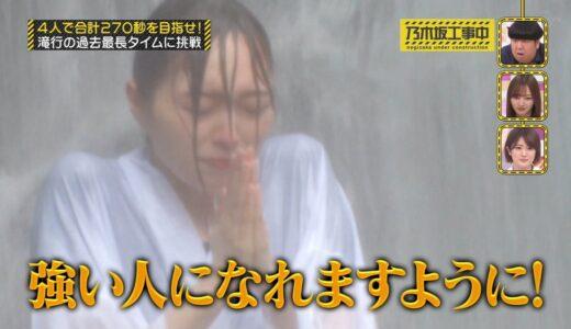 梅澤美波は乃木坂の次期キャプテン?リーダーとしての才能についてまとめてみる。