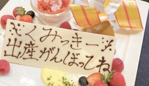 くみっきーこと舟山久美子の結婚相手や子供は?馴れ初めや子供の名前について調べてみた。
