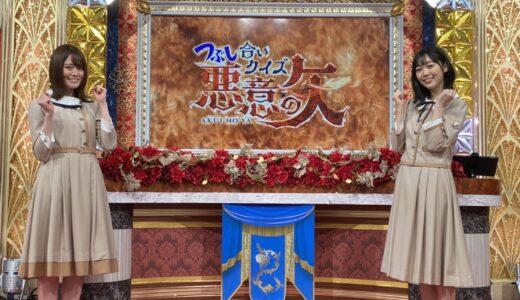 乃木坂46インテリメンバーランキング!高学歴アイドルの頂点は誰?