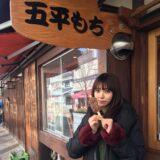 櫻坂・小林由依は実家ぐらし?実家や家族について調べてみた!