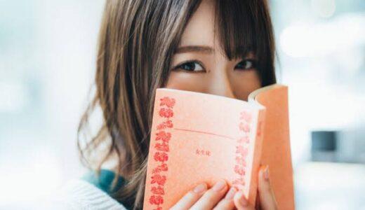 乃木坂・山崎伶奈の卒業はいつ?乃木坂1のインテリは最後の2期生となるのか。